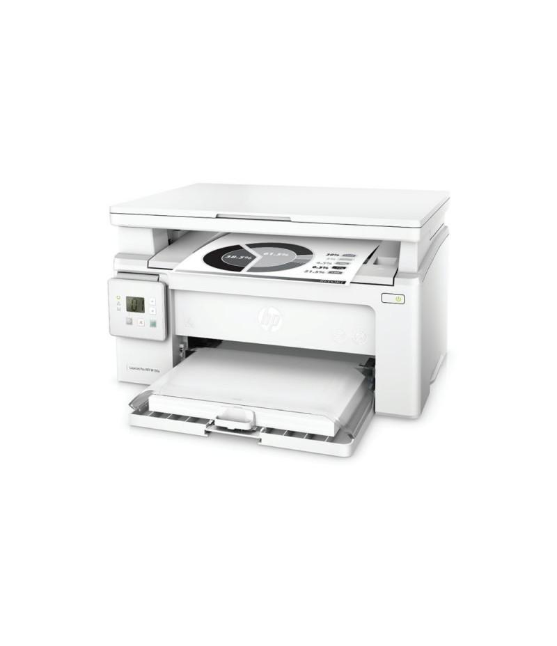 Лазерно многофункционално устройство HP LaserJet Pro MFP M130a Printer G3Q57A