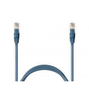 Мрежови кабел TP-LInk TL-EC505EM CAT5e 5 метра