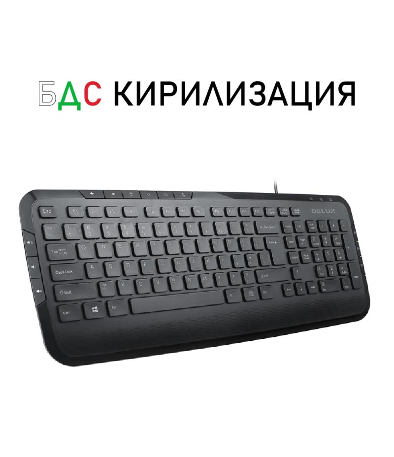 Мултимедийна клавиатура Delux KA160U БДС кирилизация