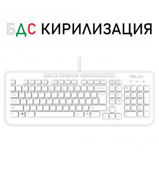 Мултимедийна клавиатура Delux OM-02U с БДС кирилизация бяла
