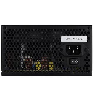 Захранващ блок Aerocool VX Plus 700 700W VX-PLUS-700