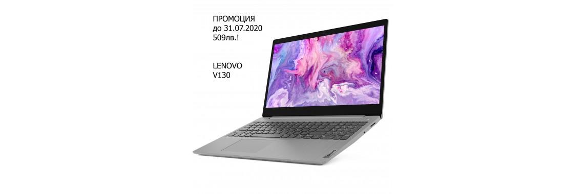 Лаптоп Lenovo V130